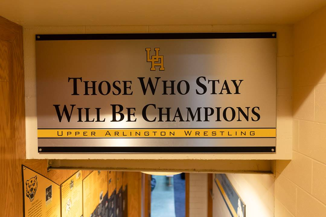 Entrance to the wrestling area